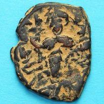 Византия фоллис Констант II 641-652 год.