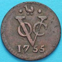 Индия Нидерландская Восточная 1/2 дуита 1755 год.