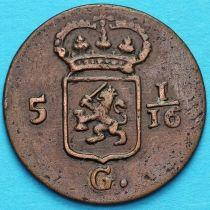 Нидерландская Восточная Индия 1/16 гульдена 1808 год.