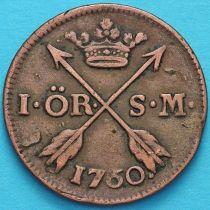 Швеция 1 эре 1760 год.