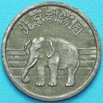 Япония, монетовидный жетон, токен.