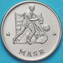 Италия, Токен ЧМ по футболу 1990 год.
