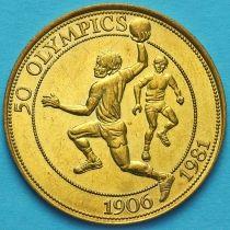 Бельгия, Токен 50 олимпик 1981 год. Гандбол.