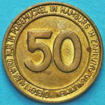 Германия 50 пфеннигов 1982 год. Токен Гамбург.