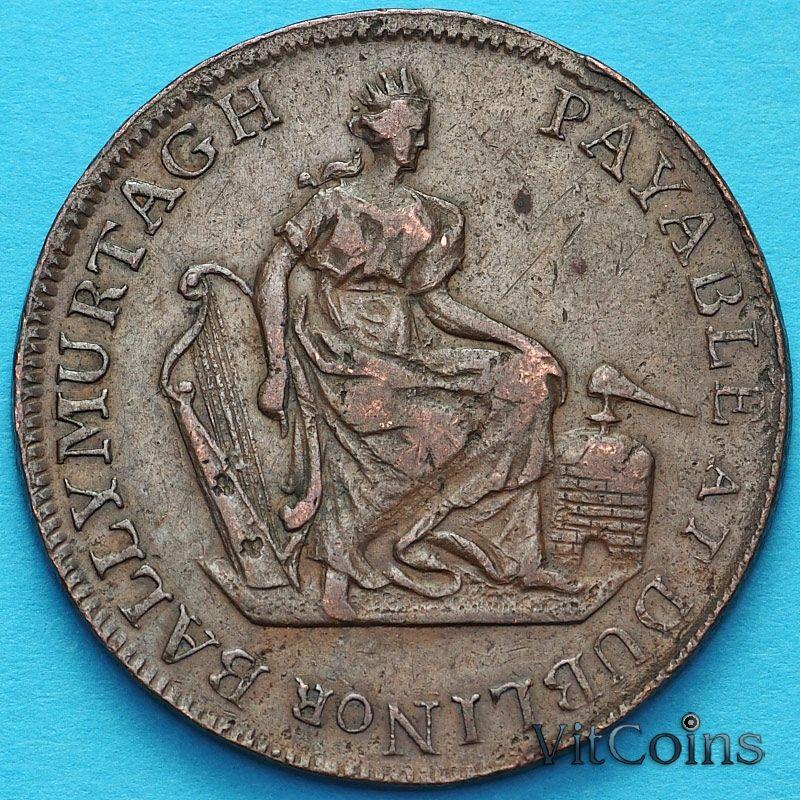 Ирландия, Дублин 1/2 пенни 1793 год. Токен.