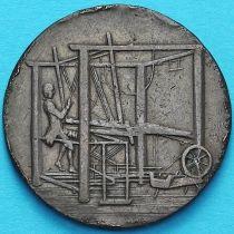 Великобритания, Ланкастер 1/2 пенни 1792 год.