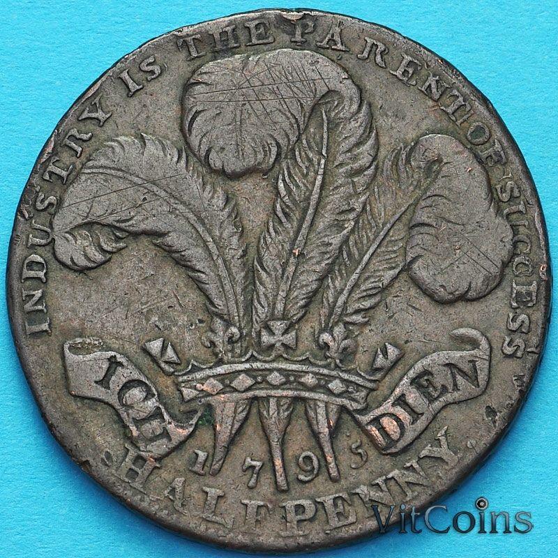 Великобритания, Эйлшем 1/2 пенни 1795 год. Токен.