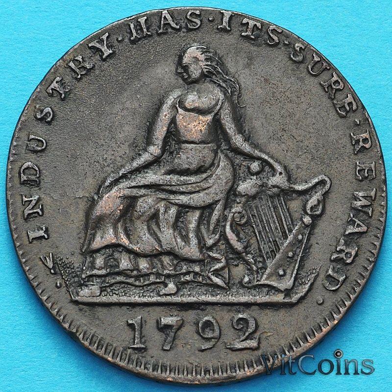 Ирландия, Дублин 1/2 пенни 1792 год. Pro Bono Publico. Токен.