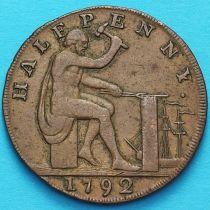 Великобритания, 1/2 пенни 1792 год. Джон Уилкинсон. Токен.