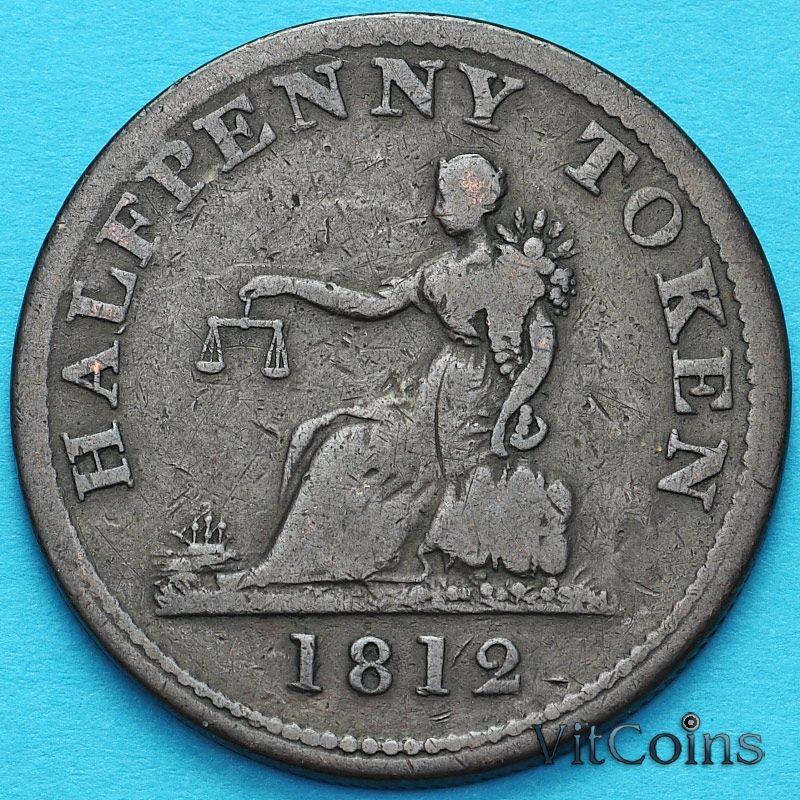 Канада, Нижняя Канада 1/2 пенни 1812 год. Токен Тиффина.