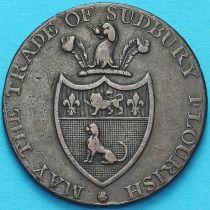Великобритания, 1/2 пенни 1793 год. Садбери. Токен.