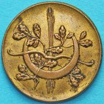 Токен, анонимный монетовидный жетон.