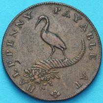 Великобритания, Бирмингем 1/2 пенни 1792 год. Токен. №2