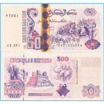 Алжир 500 динар 1998 год.