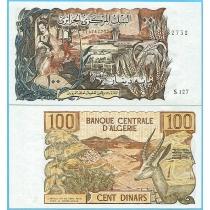 Алжир 100 динар 1970 год.
