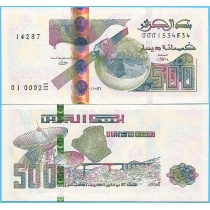 Алжир 500 динар 2018 год.