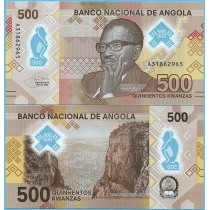 Ангола 500 кванза 2020 год.