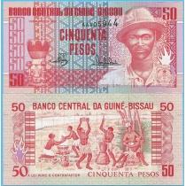 Гвинея-Бисау 50 песо 1990 год.