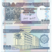 Бурунди 500 франков 2009 год.
