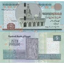 Египет 5 фунтов 2014 год.