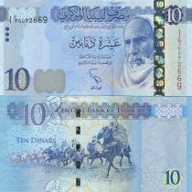 Ливия 10 динар 2015 год.