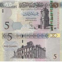 Ливия 5 динар 2015 год.