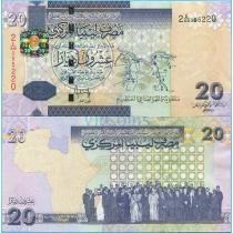 Ливия 20 динар 2009 год.
