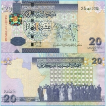 Ливия 20 динар 2009 г.