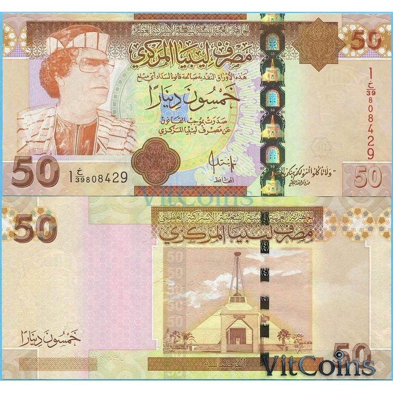 Банкнота Ливия 50 динар 2008 год. Муаммар Каддафи