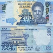 Малави 200 квача 2013 год.