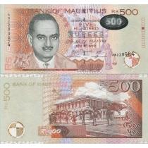Маврикий 500 рупий 2007 год.