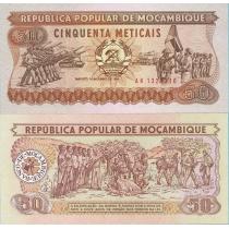 Мозамбик 50 метикал 1986 год.