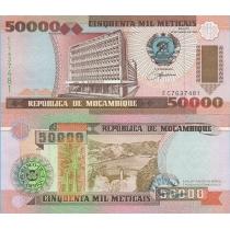 Мозамбик 50000 метикал 1993 год.