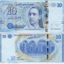 Тунис 10 динар 2013 г.