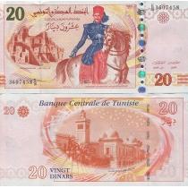 Тунис 20 динар 2011 год.