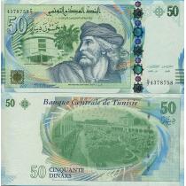 Тунис 50 динар 2011 год.