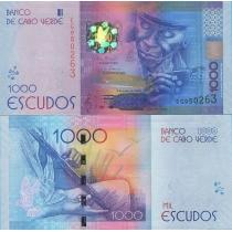 Кабо Верде 1000 эскудо 2014 г.