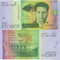 Кабо Верде 500 эскудо 2014 г.