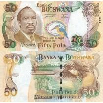 Ботсвана 50 пула 2005 г.