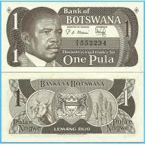 Ботсвана 1 пула 1983 год.