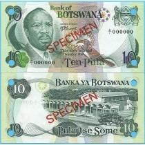 Ботсвана 10 пула 1976 год. Образец