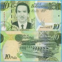 Ботсвана 10 пула 2009 год.