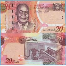 Ботсвана 20 пула 2009 год.