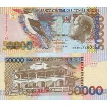 Сан Томе и Принсипи 50000 добра 2010 г.