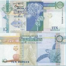 Сейшельские острова 10 рупий 2013 г.