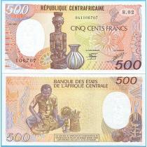 Центральная Африканская республика 500 франков 1987 год.