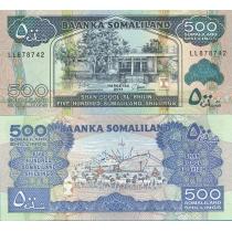 Сомалиленд 500 шиллингов 2011 год.