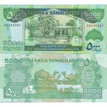 Сомалиленд 5000 шиллингов 2012 г.
