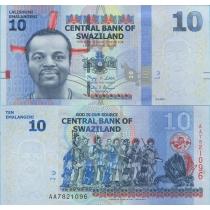 Свазиленд 10 эмалангени 2010 г.
