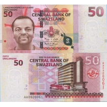 Свазиленд 50 эмалангени 2010 год.